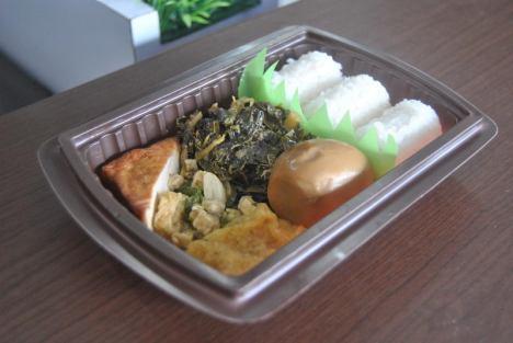 Nasi Bento Gudeg Daun Pepaya Murah Enak untuk acara Meeting Jogja