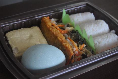 Nasi Bento Megono Murah Enak untuk acara Rapat Jogja